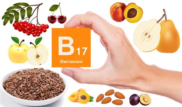vitamina_b17